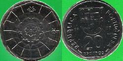 20 Escudos Coin.