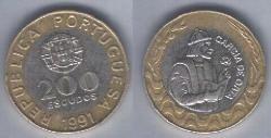 200 Escudos Coin.