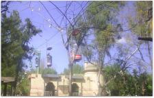 Lisbon Zoo Cable Car.