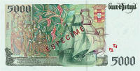 5000 Escudos banknote - back side.