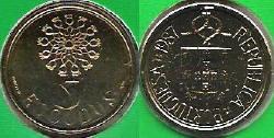 5 Escudos Coin.